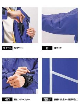JC-28063 防水防寒コート(フード付き) ポケット 肘 袖口 目張り