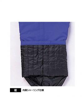 JC-28061 防水防寒パンツ 裾 シャーリング仕様