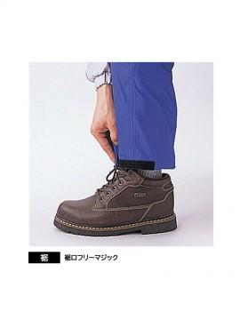 JC-28061 防水防寒パンツ  裾 裾口フリーマジック