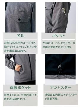 CK81021 ブルゾン(長袖) 名札 ポケット 両脇ポケット アジャスター