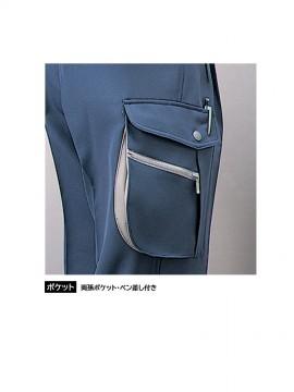 JC-40002 エコツータックカーゴパンツ ポケット