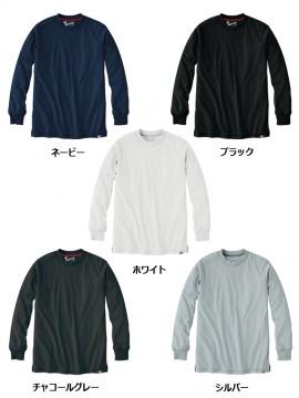 JC-55304 収集速乾長袖Tシャツ カラー一覧