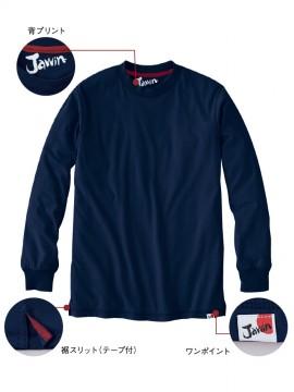 JC-55304 収集速乾長袖Tシャツ 機能一覧