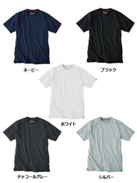JC-55314 吸収速乾半袖Tシャツ カラー一覧