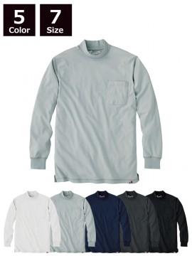 JC55324 吸収速乾長袖ローネックシャツ