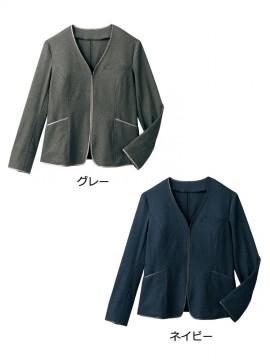 CKBR1102 ニットジャケット(長袖) カラー一覧
