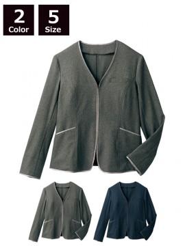 CKBR1102 ニットジャケット(長袖) 拡大画像