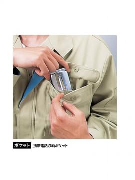 JC-44104 製品制電長袖シャツ 携帯収納ポケット