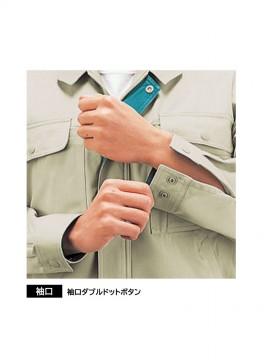 JC-44104 製品制電長袖シャツ 袖口ダブルドット釦