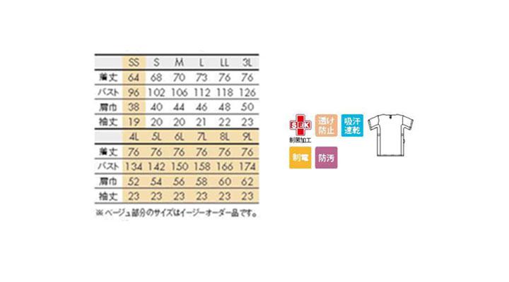 mb72942_size.jpg