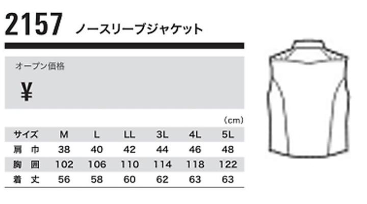 2157-size.jpg