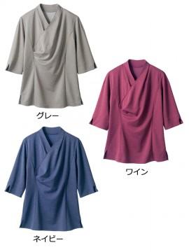 NDF20051 カットソー(七分袖) カラー一覧