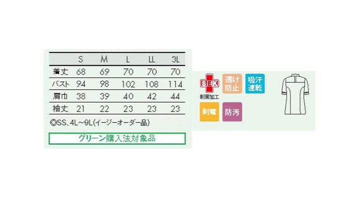 mb731282_size.jpg