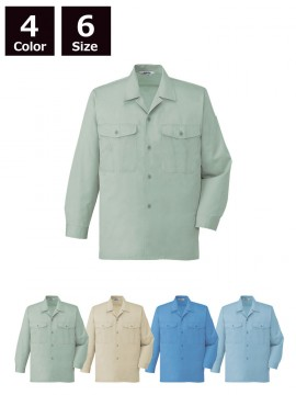 エコ製品制電長袖オープンシャツ