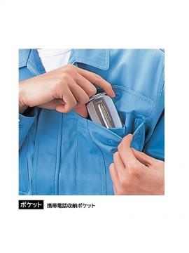 JC-44324 エコ製品制電長袖オープンシャツ 機能一覧