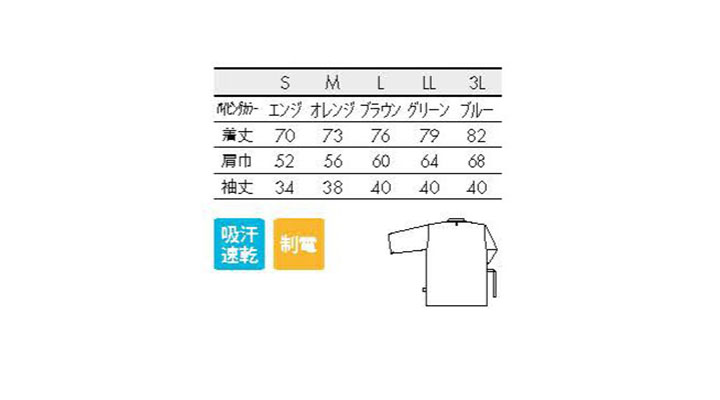 mb79501_size.jpg