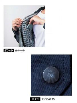 JC-40700 ブルゾン ポケット ボタン