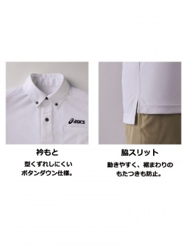 ポロシャツ(半袖/男女兼用)