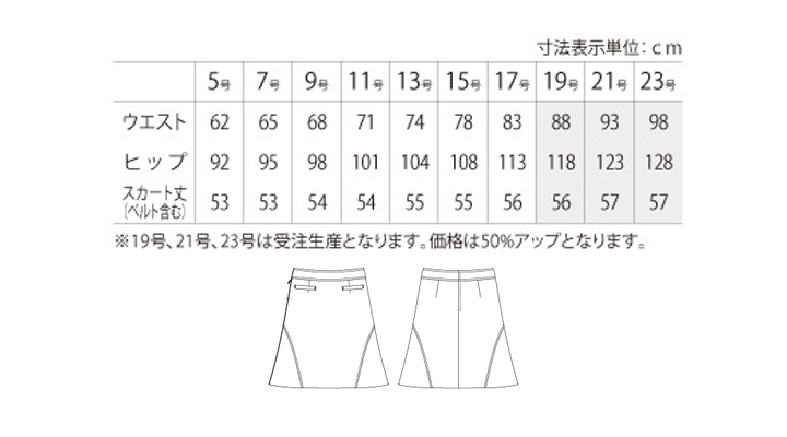 YT3917_size.jpg