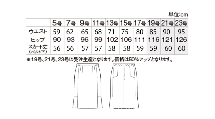 YT3919-3_size.jpg