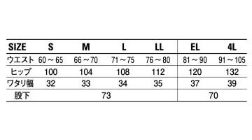 JC-41406 吸湿発熱レディースツータックパンツ サイズ表