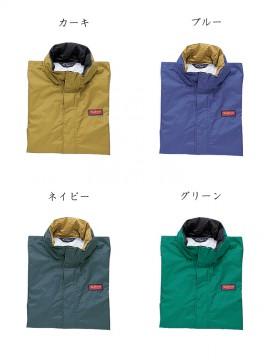 KU-7200 レインコート・パンツ カラー一覧