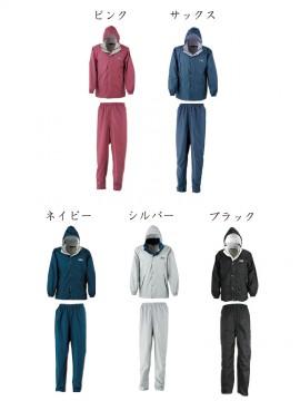 KU-7250 レインコート・パンツ カラー一覧