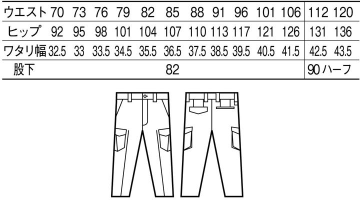 60202_size.jpg