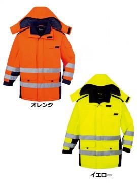 JC-48473 高視認防水防寒コート(フード付) カラー一覧