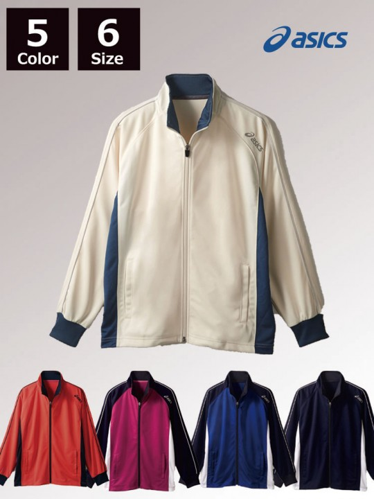 トレーニングジャケット(長袖/男女兼用)