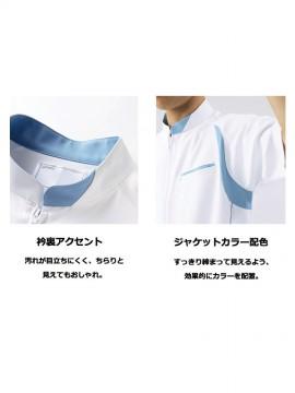 ジャケット(半袖/男性用)