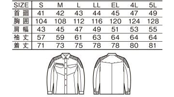 JC-75404 長袖シャツ サイズ一覧