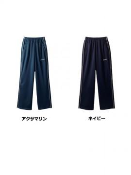 トレーニングパンツ(男女兼用)