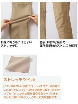 FP74120 腰ケアパンツ ストレッチ性 膝表特殊設計