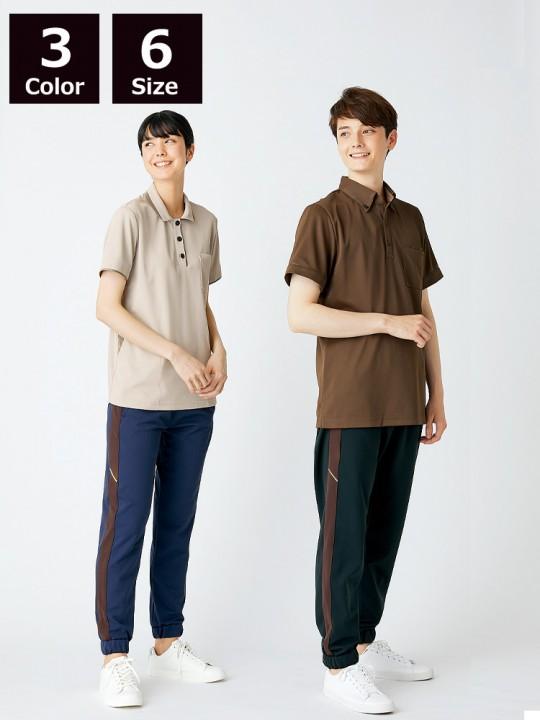 FPB74130 腰ケアパンツ(腰部サポートベルト付き)