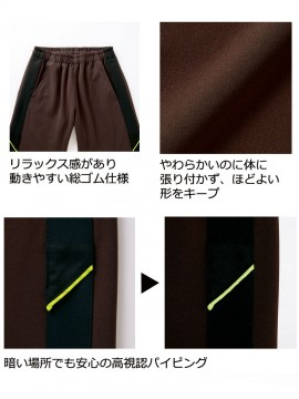 FPB74130 腰ケアパンツ(腰部サポートベルト付き) 総ゴム 高視認パイピング