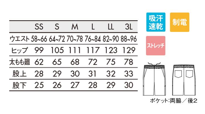 FP7414_size.jpg