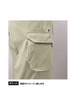 JC-42002 ツータックカーゴパンツ ポケット