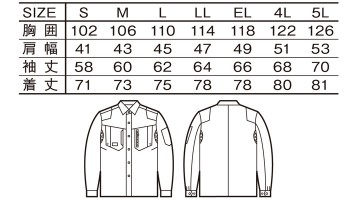 JC-75704 ストレッチ長袖シャツ サイズ一覧