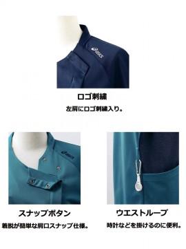 スクラブ(半袖/男性用)