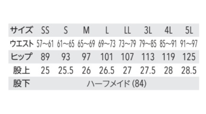 mz0202-size.jpg