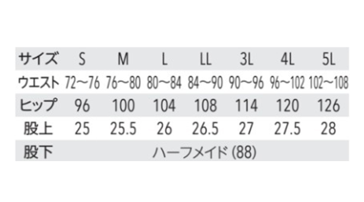 mz0203-size.jpg
