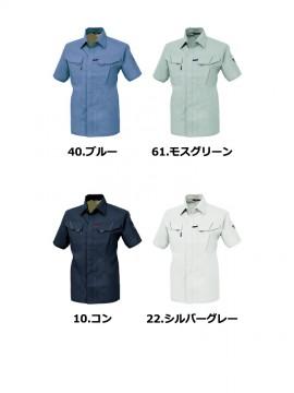 7562 半袖シャツ カラーバリエーション