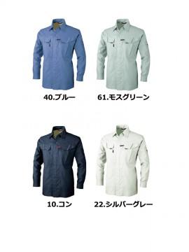 XB7563 長袖シャツ カラーバリエーション