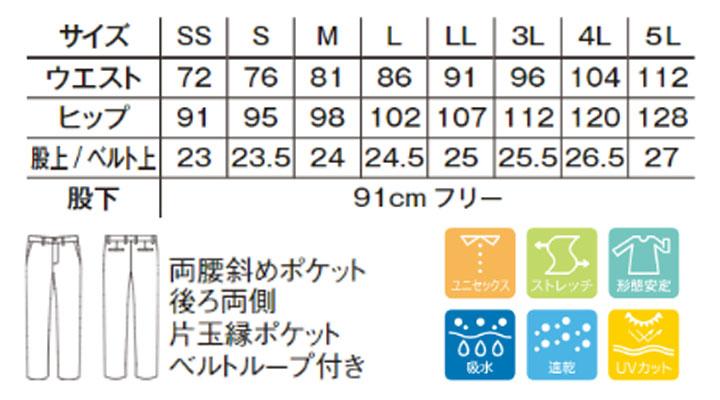 FP6708U_size.jpg