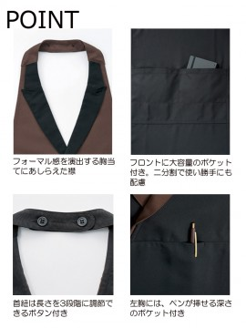 BM-FK7180 襟付き胸当てエプロン 襟 大容量のポケット 調整可能な首紐 ペン挿しポケット