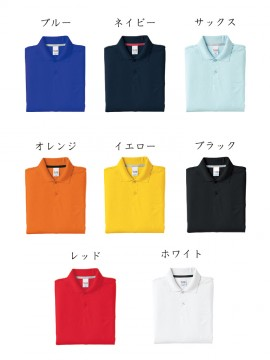 KU-25415-1 長袖ポロシャツ(脇スリット)カラー一覧