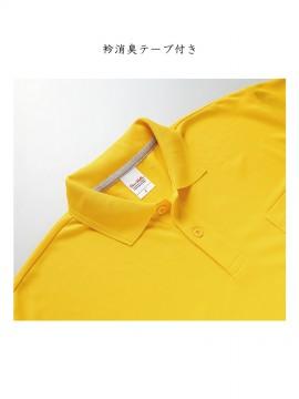 KU-25415-1 長袖ポロシャツ(脇スリット)機能2