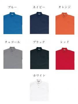 KU-25442-1 長袖ポロシャツ(脇スリット)カラー一覧