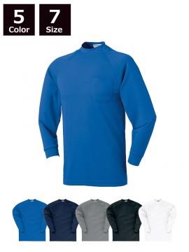 KU-25443 長袖Tシャツ